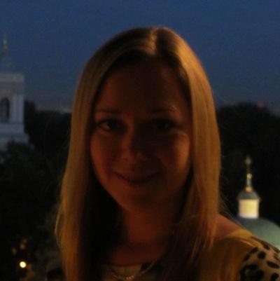 Наталия Антонова, 3 апреля , Санкт-Петербург, id1037702