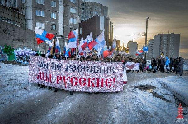 Русский Марш в Мурманске прошёл под лозунгом «Власть национальному большинству»