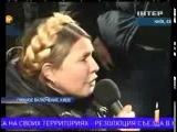 Юля Украина Неофициальный гимн (автор Виктор Свиридов)