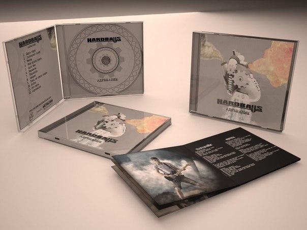 Дебютный альбом HARDBALLS - Адреналин (2014)