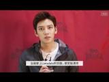 BTS видео фотосета для Lonsdale 03.07.2015 г. (cr. ji chang wook HK)