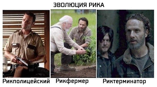 Ходячие мертвецы 5 сезон 1 серия