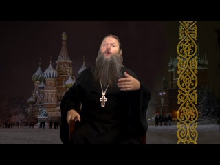 Артемий Владимиров: ИМЕН СОКРЫТОЕ ЗНАЧЕНЬЕ: КОНСТАНТИН.