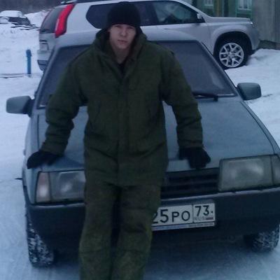 Владимир Зоров, 3 марта 1992, Николаев, id103506760