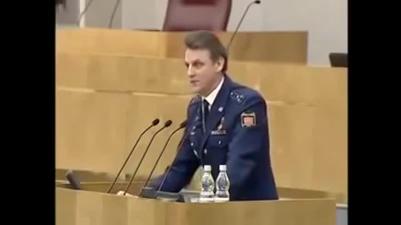 Присяга СССР в ГД РФ