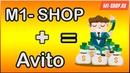 Заработок на m1-shop без вложений и проблем. Как заработать деньги в интернете на cpa партнерке м1