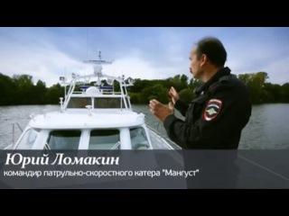 Как работает Московская транспортная полиция