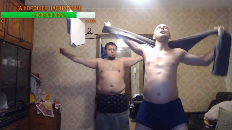Пьяные Роман Манский и Ден Конь - Красноярские голубые дали