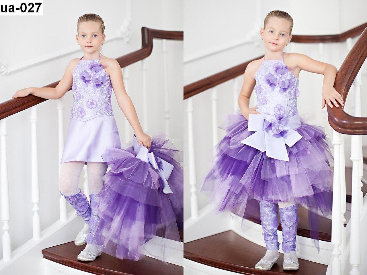 Платья На Выпускной В Детский Сад Новосибирск Купить