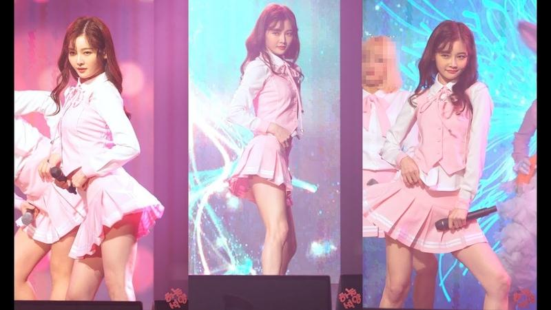 핑크판타지(Pink Fantasy) (아이니) - 이리와 [181210 그린리본환경콘서트]【4K 직캠/fancam】