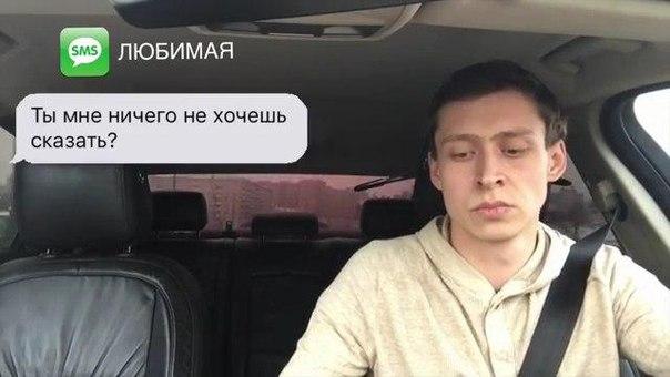 Фото №456254028 со страницы Дмитрия Тыквы