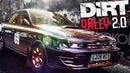 ТЕМНАЯ ЛОШАДКА В Dirt Rally 2 0