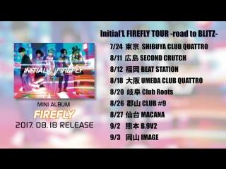 "Initial'l 1st mini album ""firefly"" music video (short ver.)"