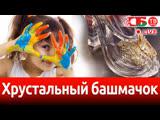Фестиваль детского творчества в Лиде | ПРЯМОЙ ЭФИР