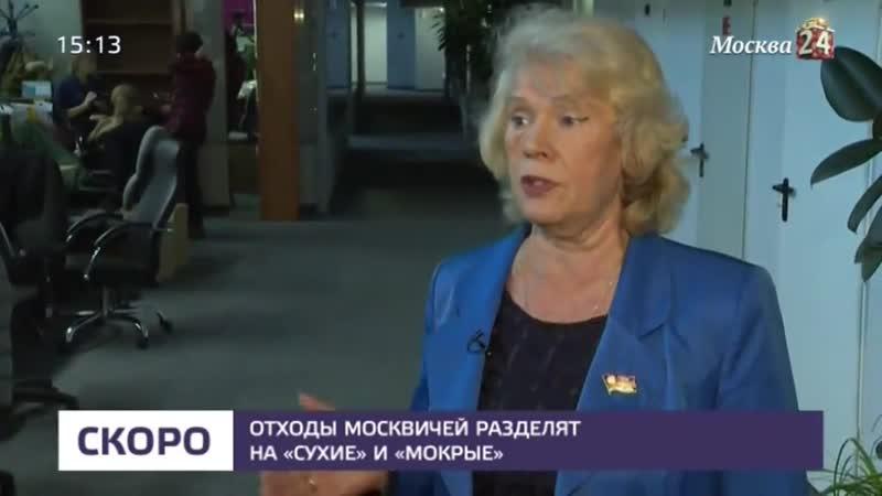 М-24 Двухпотоковый подход сбора мусора скоро появится в Москве