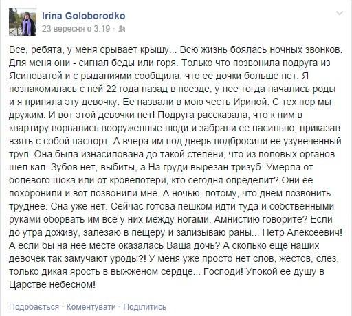 За последние две недели из плена были освобождены 468 граждан Украины, - Наливайченко - Цензор.НЕТ 7053