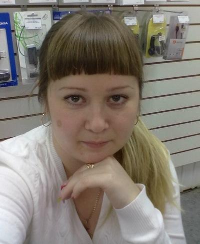 Наиля Чуднова, 27 июня 1986, Москва, id60669064