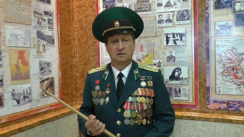 История пограничных войск Дальнереченска