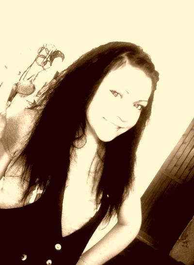 Екатерина Любивая, 22 марта 1994, Амга, id142959338