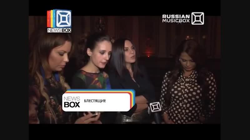 Репортаж с презентации клипа Потерять (NewsBox Новости, 19.11.2013)