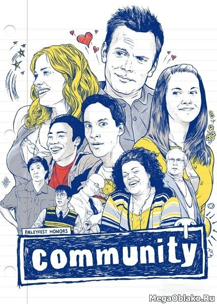 Сообщество (1-6 сезоны: 110 серий из 110) / Community / 2009-2015 / ПД (Кубик в Кубе) / WEB-DL (720p)