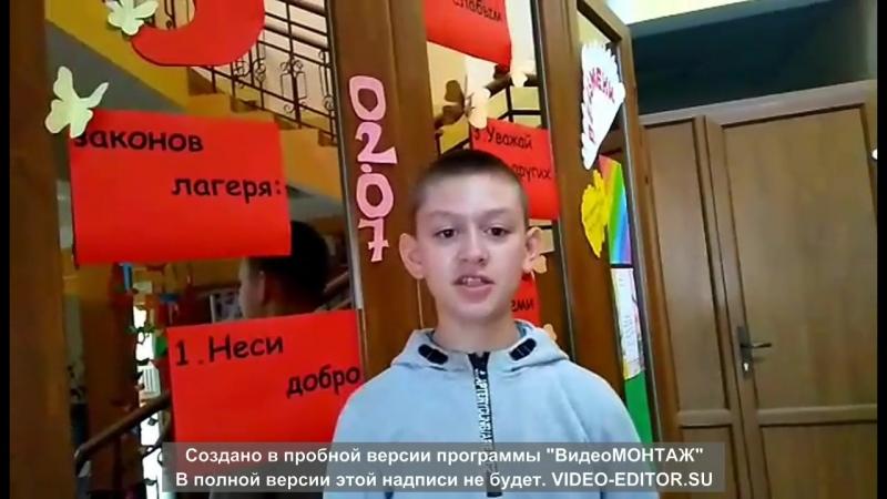 Чытаем вершы аб нашай Радзіме)