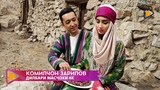 Комилчон Зарипов - Дилбари Масчохи 4K Komiljon Zaripov - Dilbari Maschohi 4K