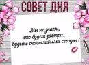 Ксения Святненко фото #5