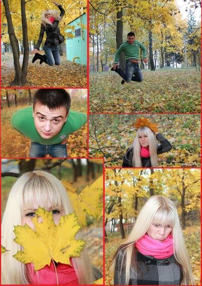 Анюта Тимофеева, 13 октября , Самара, id6046419