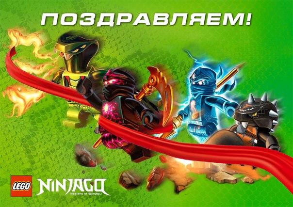 лего ниндзя го мультик 2 сезон 2 серия на русском: