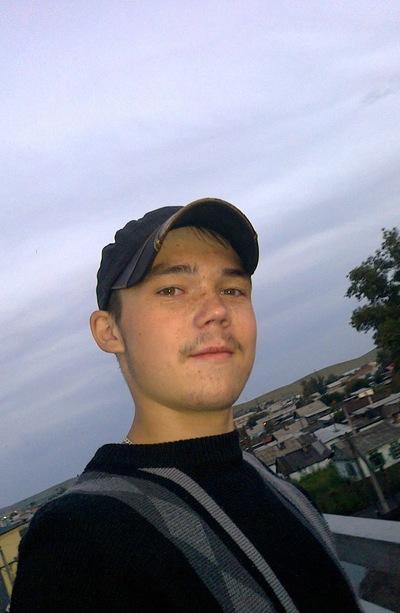 Артём Малышев, 4 августа , Борзя, id108553615