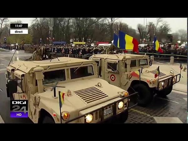 LA MULȚI ANI ROMÂNIA! PARADA MILITARĂ 1 DECEMBRIE 2017