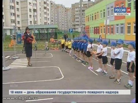 Чебоксарские малыши постигают азы правил дорожного движения