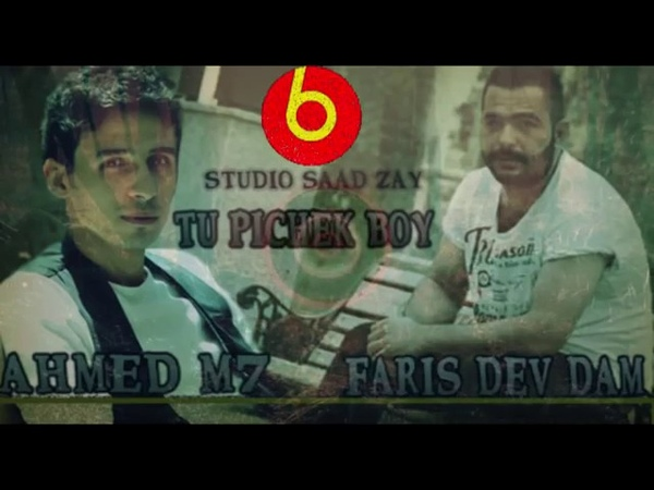 New Ahmad M7 Feat Faris Dev Dam kurdish rap 2017 new