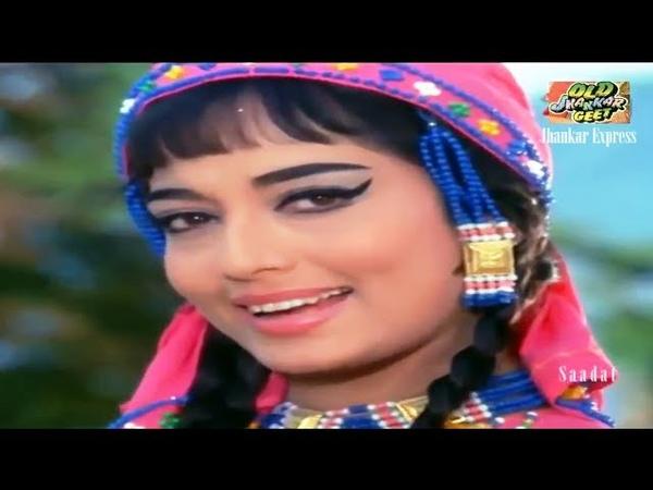 Yeh Parda Hata Do Jhankar HD - Ek Phool Do Mali (1969), frm Saadat
