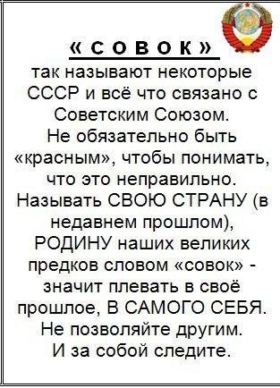http://cs306709.vk.me/v306709461/9475/-ri-vsPyGqg.jpg
