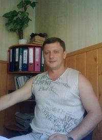 Олег Якимчук, 3 марта 1979, Енакиево, id194643651
