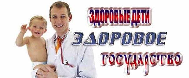 Ссылка coolhealth.sells.com.ua