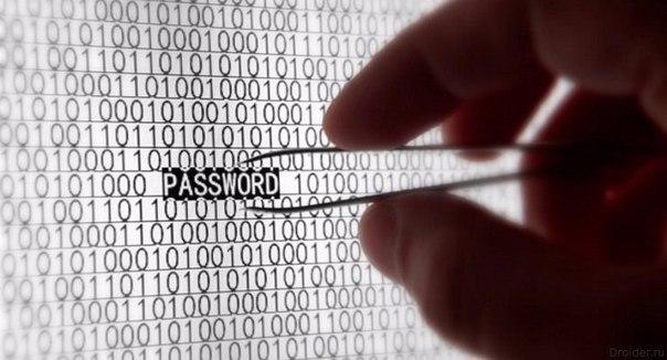 FIDO избавит пользователей от паролей
