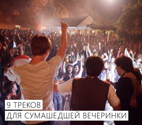 Фото №456246204 со страницы Михаила Масловского