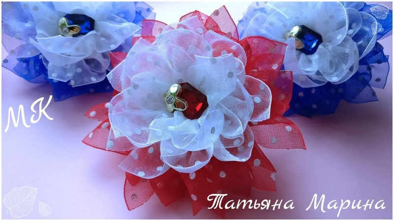 МК Красивые цветочки из органзы🏵️✨ Канзаши ✨/ flor de organza/ organza flower