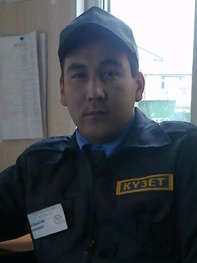 Азамат Айбасов, 20 февраля , Луганск, id229387752