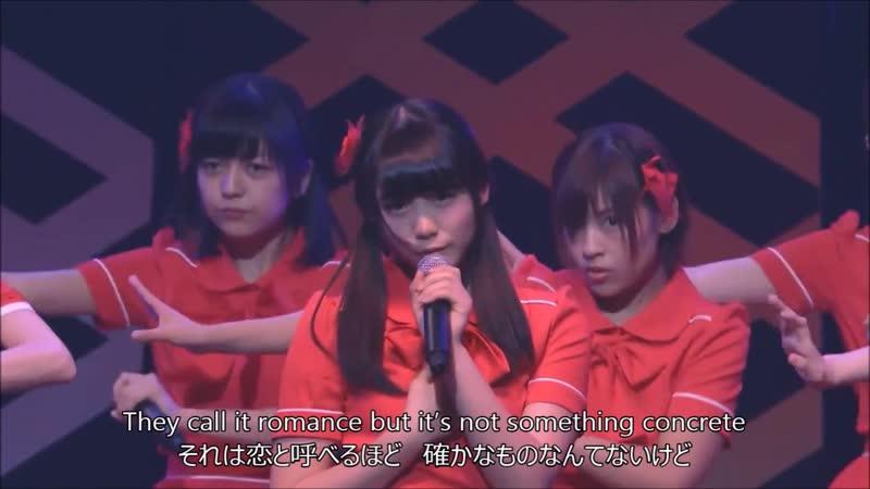 NGT48 - Kimi wa Doko ni Iru?