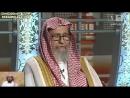 Шейх Салих ибн Фаузан Фатвы в прямом эфире Передача первая Часть третья