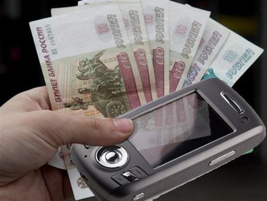 Ростовчанка через «Мобильный банк» украла 50 тыс. рублей с карты таганрожца