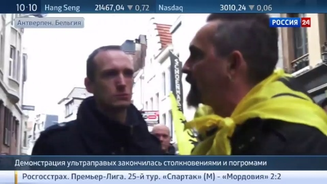 Новости на Россия 24 • Флаги со свиными головами: жители Антверпена сказали нет исламизации Бельгии