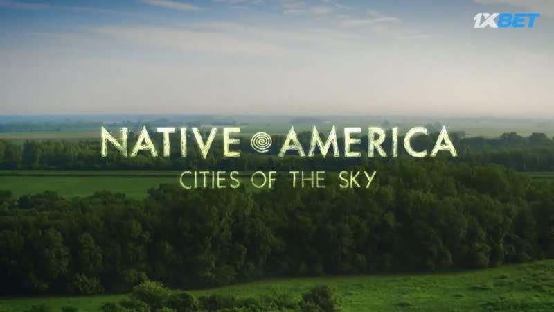 Коренная Америка Native America 2018 2 Небесные Города