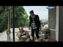 Сын моего отца. 11 серия 2016 Мелодрама, драма @ Русские сериалы