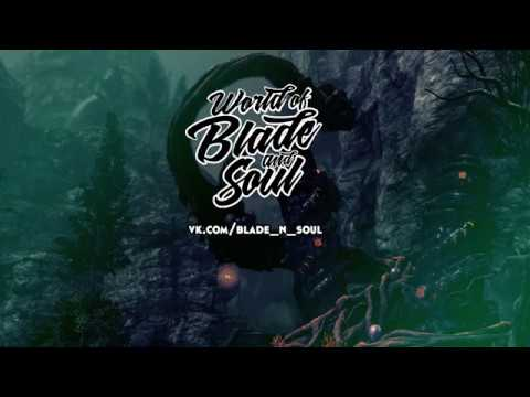 World of Blade and Soul - Секрет ордена тьмы ✨🌸