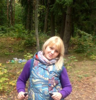 Елена Степаненко, 16 мая , Подольск, id1469963